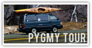 Join Pygmy On the Road!